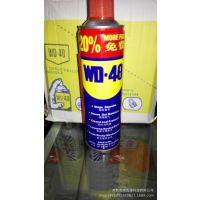 供应优质WD-40万能除锈剂/防锈剂/WD-40万能防锈剂/润滑剂