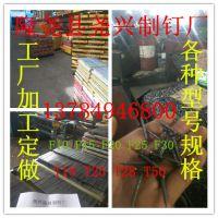 气钉排钉钢排钉直排钉胶排钉气动枪钉ST18/ST2532384550型号全厂家批发