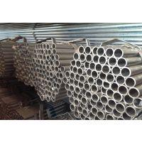 余姚2.5寸镀锌管抗拉强度,DN65热镀锌钢管价格