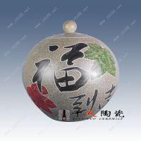 中草药材陶瓷罐子中药膏方罐陶瓷罐