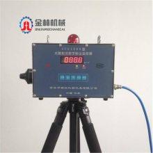 中国山东省月底促销直读式CCZ-1000测尘仪生产粉尘测量仪
