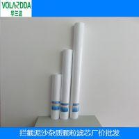 华兰达厂家直销广西南宁自来水拦截泥沙杂质净水器前置通用PP棉滤芯