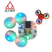 指尖陀螺机芯 各种LED发光灯机芯PCBA板及发光陀螺配件/套料