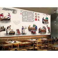 中式复古壁画餐厅面馆火锅烧烤撸串店工装背景墙纸网咖大型壁纸3d