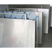 供应昆明不锈钢管/不锈钢板型号/材质304 -316