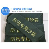 河北五环精诚防汛专用沙袋抗洪防水沙袋帆布袋空袋包装