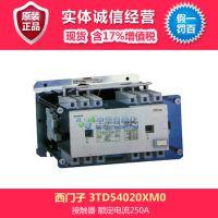 西门子 接触器 3TD54020XM0型交流机械联锁可逆接触器 正品现货