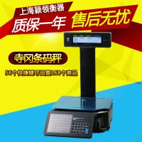 寺冈SM-120平台立杆条码秤 条码打印秤 电子计价台秤 无底纸标签打印秤