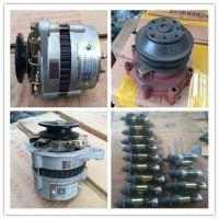 潍坊柴油机配件 潍柴R4105ZD充电发电机JF2314 发电机组