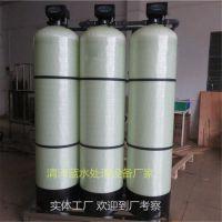 清泽蓝供应佛山井水处理设备、顺德地表水过滤设备 质优价廉