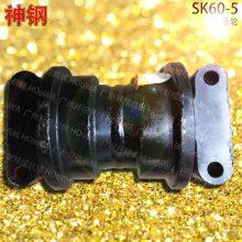 神钢SK60-5底轮 KOBELCO/神钢挖掘机底盘件SK60-5钩机支重轮