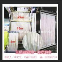 恒大兴业专业供应经销日本三菱MBR 中空纤维膜60E0025SA
