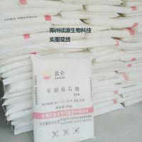 包装防潮防粘剂 石蜡/全精炼58#/半精炼价格