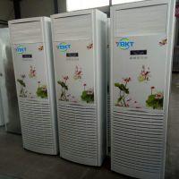 邯郸立柜式风机盘管 煤改气取暖节能5匹水空调系列 远博柜式风机盘管机组原理
