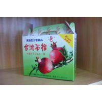 沂水水果纸箱加工厂 沂水花瓶牛皮纸箱 茶叶纸盒 飞机盒印刷 精美设计