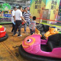 儿童碰碰车生产厂家 游艺设备双人碰碰车