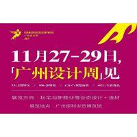 广州设计周,展览装饰找众派,高效品质服务好