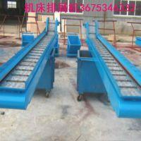 机床排削器厂家/ 机床排屑机厂家