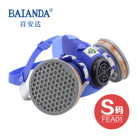 百安达 3111防毒面具硅胶材质喷漆农药油烟甲防毒口罩P-A-1防护有机气体