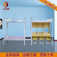兴大家具XD65-015全拆装铁床/卡扣式铁床/公寓床/学生上下铺/现代中式