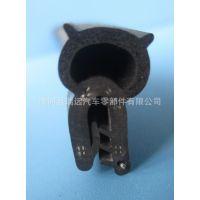 厂家直销 供应各种形状 EPDM背胶密封条 阻燃胶条质优价廉密封条