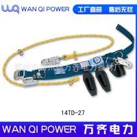 14TD-27 围栏绳单腰带式安全带(日本 Fujii)