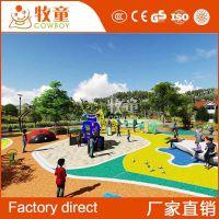 厂家直销肇庆幼儿园游乐园户外儿童大型户外游乐设施设计安装定制