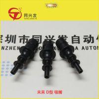 未来D型吸嘴,厂家直销 生产料号21003-62000-105