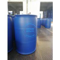 古交200公斤塑料桶厂家塑料容器价格低通用包装