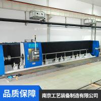 南京艺工牌循环预警导套副加工中心厂家价格