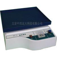 中西(LQS)脱色摇床 型号:QL04-TS-1库号:M372566