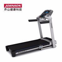 乔山Adventure 5 plus跑步机,郑州跑步机,河南跑步机,郑州健身器材,郑州家用跑步机