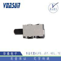 薄型单向动作型/ALPS检测开关SPVP110100