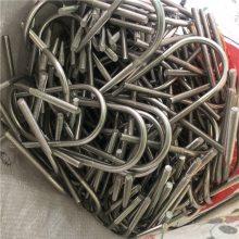 耀恒 来图定制304不锈钢u型螺丝 U型夹 U型抱箍M6M8M10