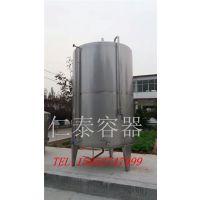 销售不锈钢白酒罐 长期不锈钢储酒罐 不锈钢储酒罐