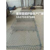石笼网垫的计算方式 石笼网垫批发