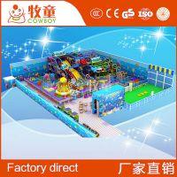 广州牧童室内儿童乐园游乐设施淘气堡配套设施定制批发