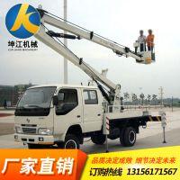 厂家生产高空作业平台机电两用曲臂式升降机路灯监控维修台