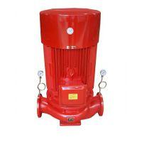 3CF认证上海北洋消防泵厂家供应XBD12.5/30G-L,90KW电动铸钢消火栓加压泵,喷淋加压泵