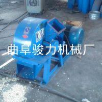 合肥 家具厂脚下料木屑机 多功能木材粉碎机 竹木加工机 骏力直供