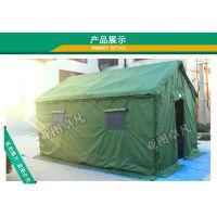 工地施工帐篷 帆布棉帐篷可定制 防寒加厚防雨野营工程帐篷 救灾双层帐