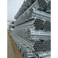 华岐焊管 Q235热镀锌焊管 厂家直销 13561207755