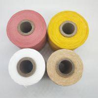 康发正品210D/16股走马蜡线皮革手缝线DIY手工真皮缝纫线扁蜡线