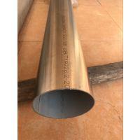 萝岗304不锈钢工业水管DN125*2.5 卡箍