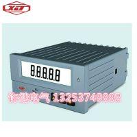 厂家现货供应许继电气FZB-21/11直流电压表