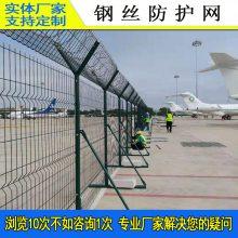 阳江部队高安防护栏生产厂 清远警校围墙围栏 机场防护网