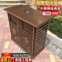专业订制户外不锈饮垃圾桶 别墅专用垃圾桶 高档户外垃圾箱批发