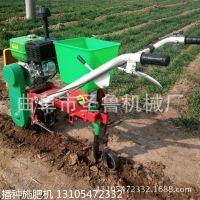 自走式追肥机 圣鲁玉米播种机 晋中高粱谷子施肥机