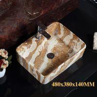 卫生间酒店台上彩色方形复古陶瓷洗手盆面盆