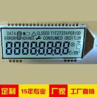 宝莱雅 可定制LCD液晶显示屏 HTN段码黑字白色 智能电表屏幕